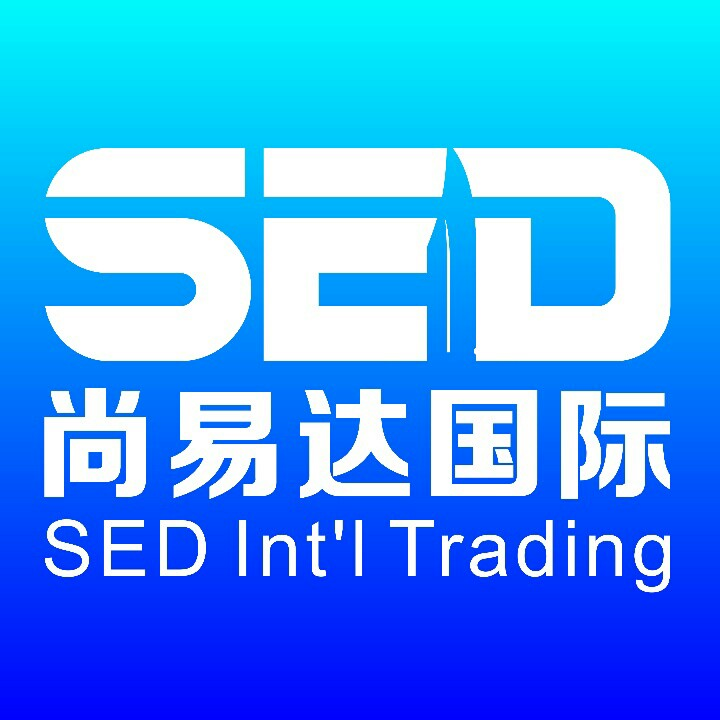 SED International Trading Co.