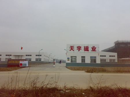 Anhui Astromagnet Co., Ltd.
