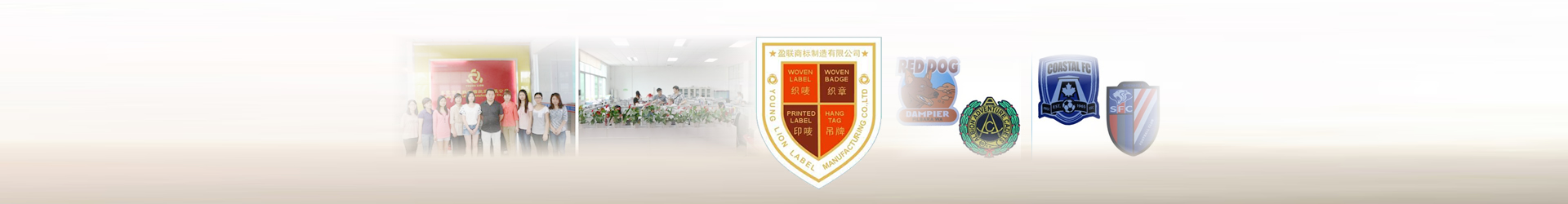Young Lion Label Manufacturing Co., Ltd