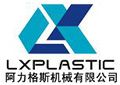 LX Plastic Machinery Co.,Ltd.