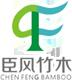 Anji Chen Feng Technology Co. Ltd