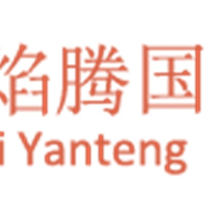 Shanghai Yanteng International Trade Co., Ltd
