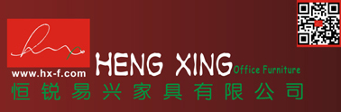 Heng Xing Office Furniture Limited
