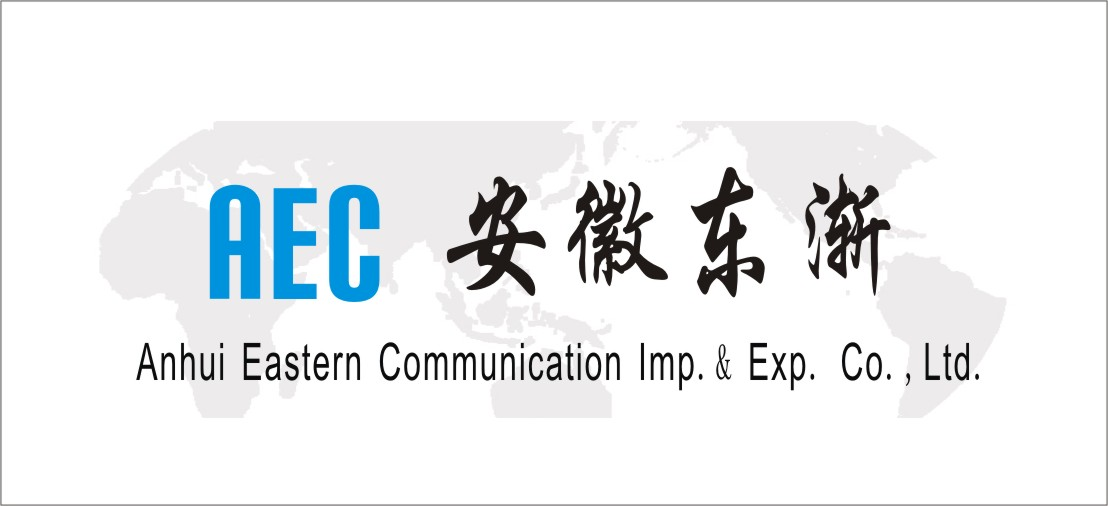 Anhui Eastern Communication Group. Co., Ltd.