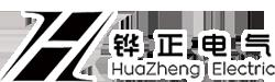 Huazheng Electric Manufacturing (Baoding) Co., Ltd
