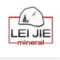 Hebei Leijie Trade Co.,LTD.