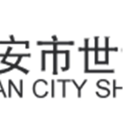 RUIAN CITY SHINUO TRADING CO.,LTD