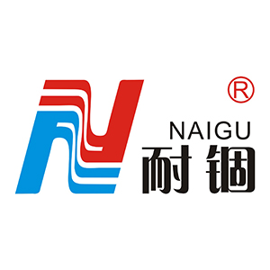 Foshan City NaiGu Plastic Machinery Limited Company