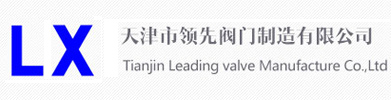 Tianjin Leading Valve Manufacture Co., Ltd.