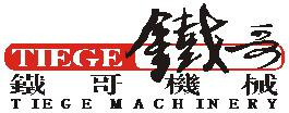 Guangzhou Taizhan Machinery CO.,LTD