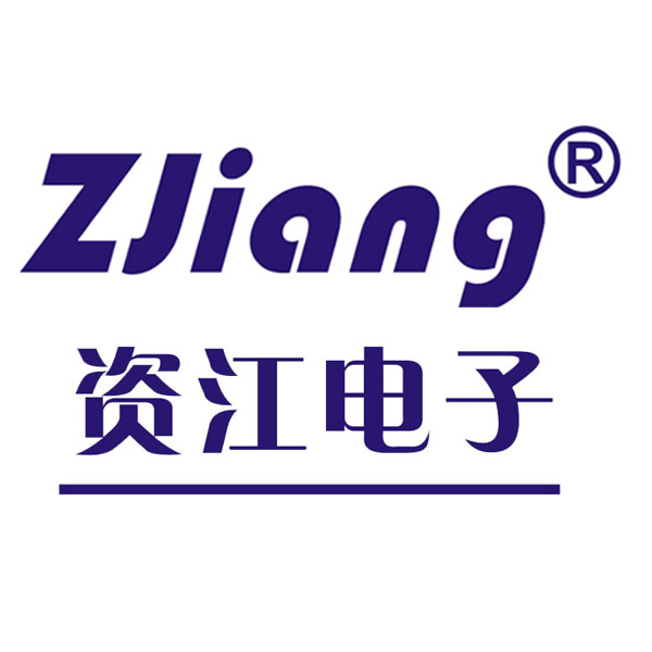 Shenzhen Zijiang Electronics Co., Ltd