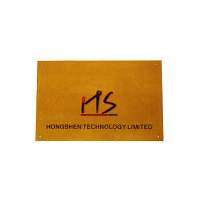 Hongshen Technology Co.,Ltd