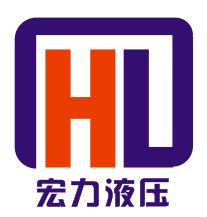 Jiangyin Hongli Hydraulic Technology Co.,Ltd