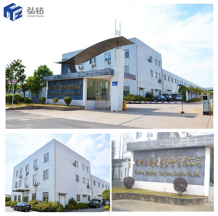 Zhuzhou hongtong tungsten carbide co.,Ltd