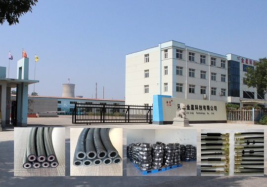 Hebei Jinxing Technology Co., Ltd.