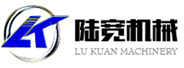Shijiazhuang Lukuan Machinery CO.,Ltd