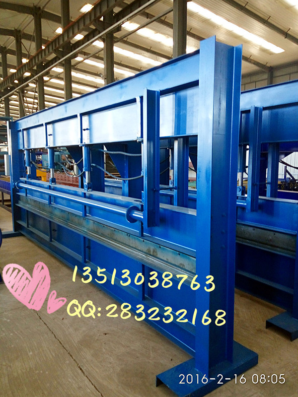 Cangzhou Chenchang Machinery Equipment Co., Ltd.