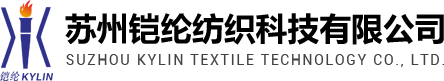 Suzhou Kylin Textile Technology Co., Ltd