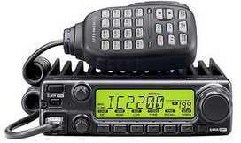Icom,IC-2200H,Mobile Radio,Vehicle,Marine,Repeater