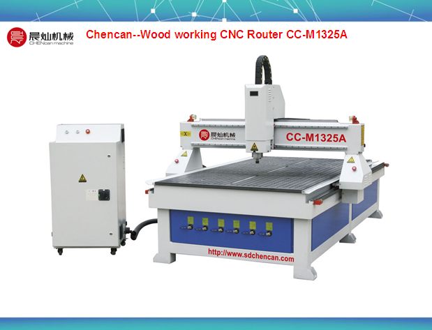 woodworking cnc router CC-M1325A