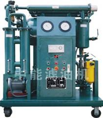 Used insulating oil purification/filtration/recycling machine/treatment filter ZY