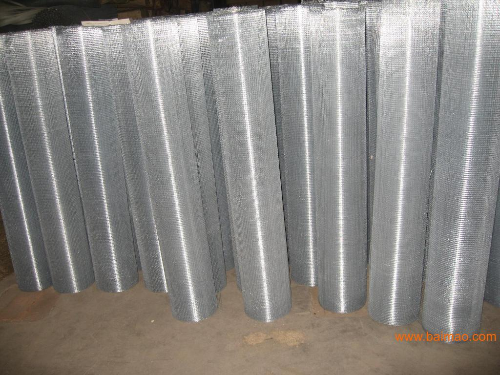 Stainless Steel Wire Mesh Mineral And Metal Stocks Excess