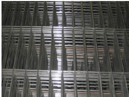 Concrete Reinforcing Mesh, and Its Size, Features, Types and Applications.
