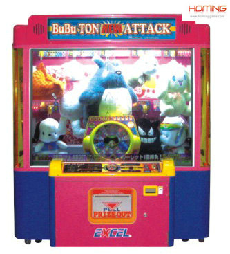 Crazy and stimulate game machine Bubu Tong /Gift machine HomingGame-COM-040