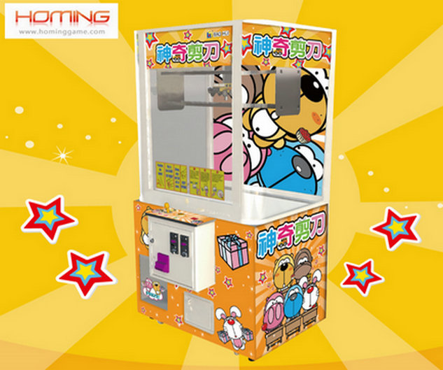 Cut string prize game machine HomingGame-COM-054