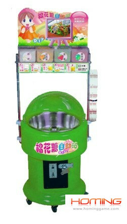 Coin operated Cotton Candy DIY vending machine HomingGame-COM-058