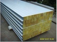 Building Material , Construction Supplies