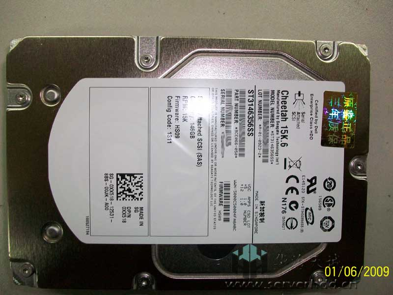 sell ST9300605SS server hard disk drive