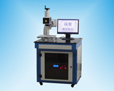Diode End-pumped Laser Marking Machine