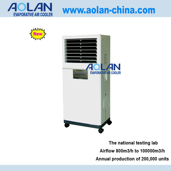 The portable air cooler AZL035-LY13C popular in the russia