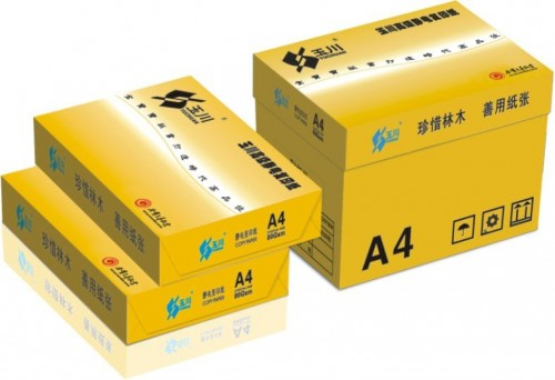 hot selling high quality copy paper 80GSM