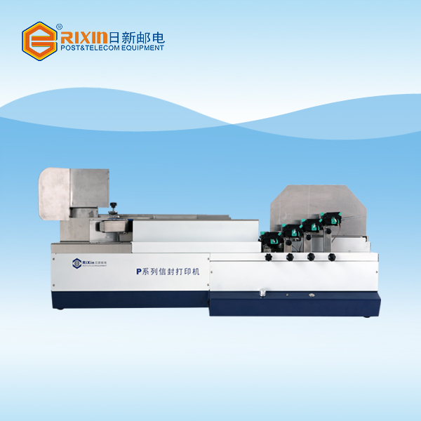RX P1020 envelope printer