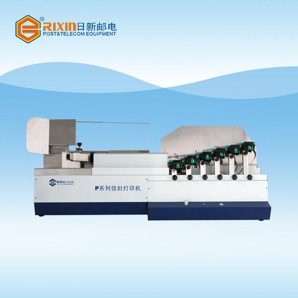 RX P2060 Envelope Printer