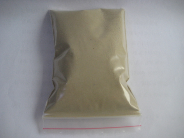 Amino acids powder (Feed Grade)