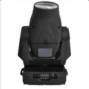 700W 16CH High Power Beam Light (BS-4007)