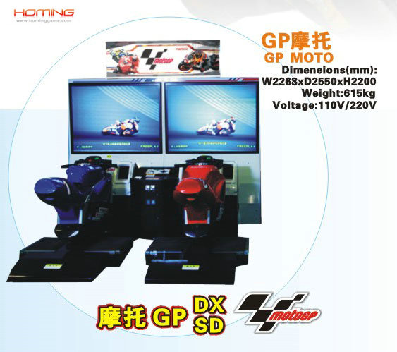 GP Moto arcade video mobilebike game machine(hominggame-COM-406)