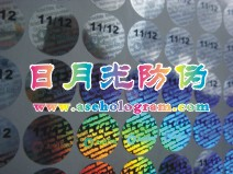 Dongguan label, anti-counterfeit labels, security labels