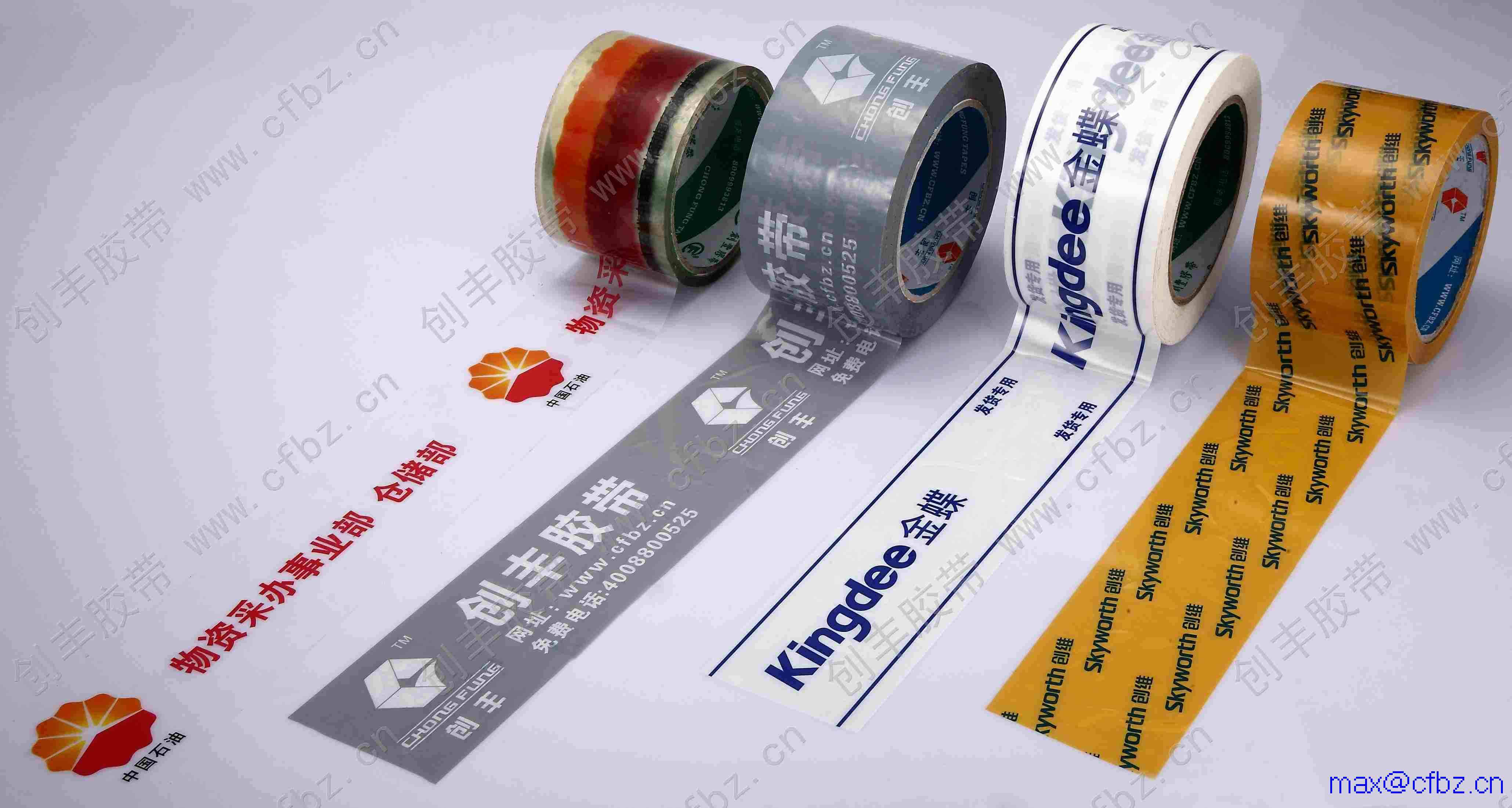 Custom Packing Tape Packaging Materials Packaging And Paper