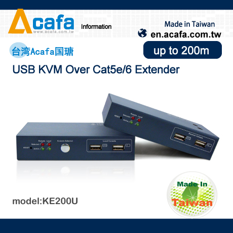 ACAFA KE200U USB KVM Extender 200m Application Multimedia player system-TW