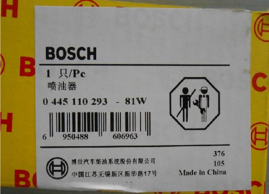Bosch inejctor 0445110293 for GreatWall