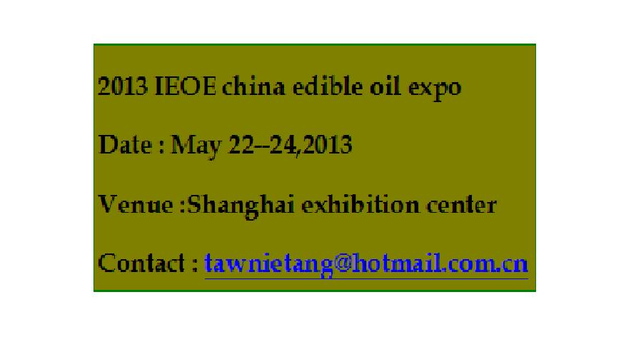 2013 IEOE china edible oil expo