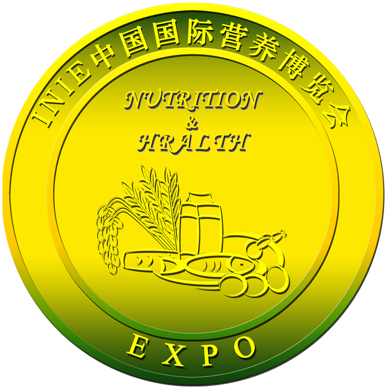 2013 INIE china food expo