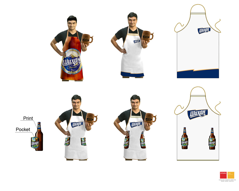 Kitchen promotional apron for man