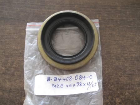 oil seal for ISUZU NHR/NKR
