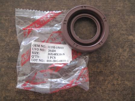 NBR oil seal For Toyota Hilux/Land Crusier/Hiace