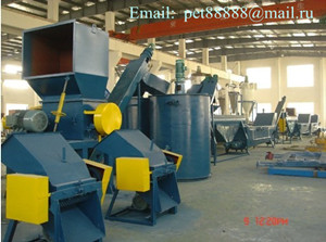 Recycling and granulating line PET bottles